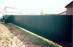 Zabor-84