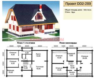 ДБ2-14