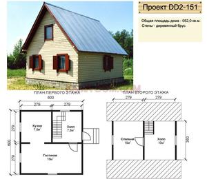 ДБ2-40
