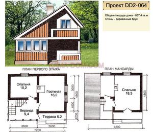 ДБ2-09